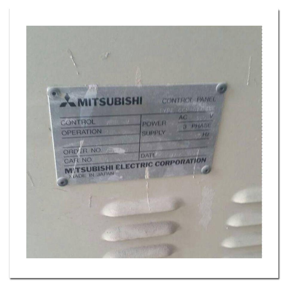 05 ลิฟท์มือสอง มิตซูบิชิ   Mitsubishi 1,000 kg