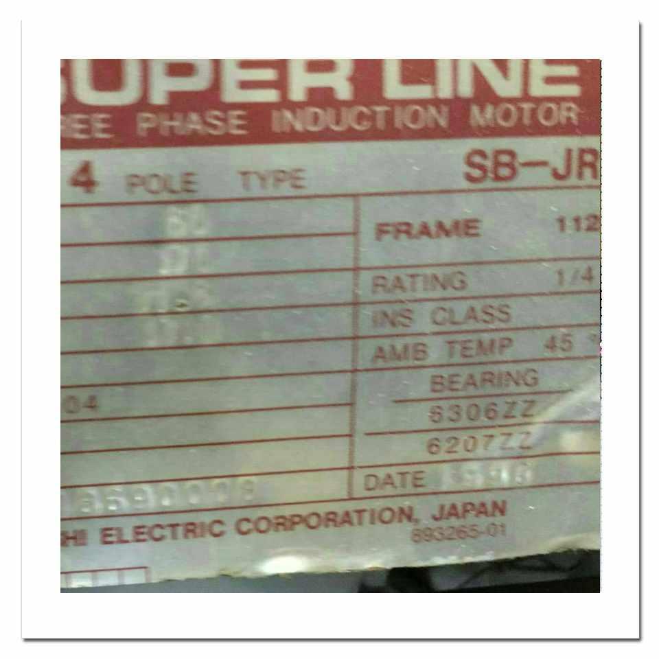 ลิฟท์มือสองMitsubishi 01 ลิฟท์มือสอง มิตซูบิชิ   Mitsubishi 450 kg