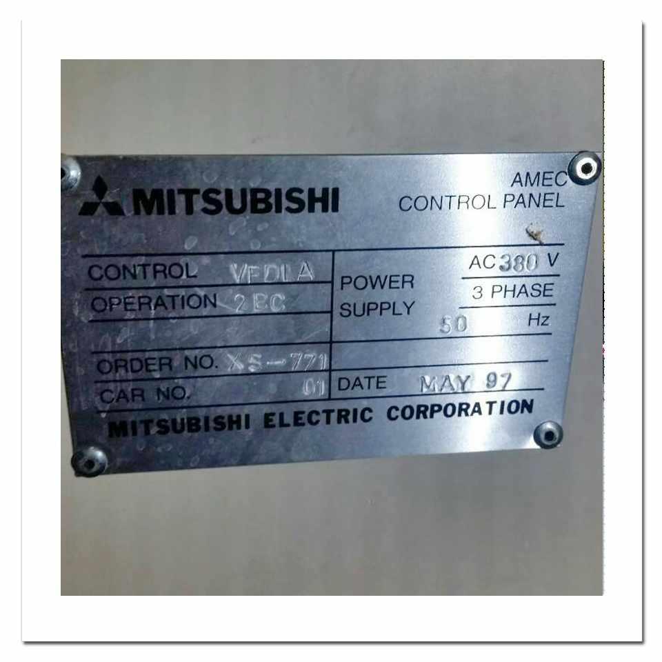 ลิฟท์มือสองMitsubishi 02 ลิฟท์มือสอง มิตซูบิชิ   Mitsubishi 450 kg
