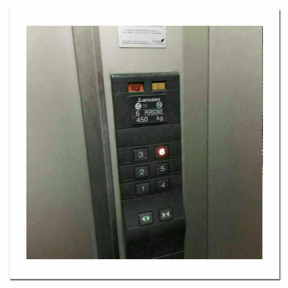 ลิฟท์มือสองMitsubishi 04 ลิฟท์มือสอง มิตซูบิชิ   Mitsubishi 450 kg